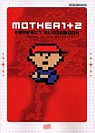 MOTHER1+2 攻略本