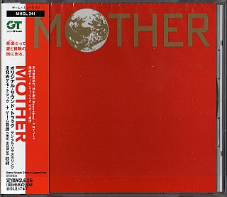MOTHER オリジナル・サウンド・トラック