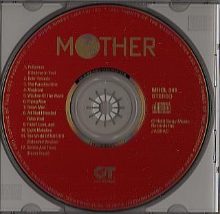 MOTHER オリジナル・サウンド・トラック デジタル・リマスタリング