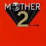 MOTHER2 ギーグの逆襲 オリジナル・サウンド・トラック