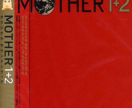MOTHER1+2 オリジナル・サウンドトラック