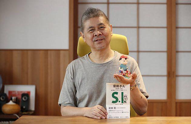 糸井さんインタビュー「もしMOTHER4を作るなら…」