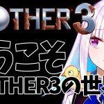 VTuber リゼ・ヘルエスタさん MOTHER3 プレイ生放送配信を5月14日20時より開始