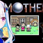 リゼ・ヘルエスタさん MOTHER3 プレイ生放送配信第2回を5月16日20時開始