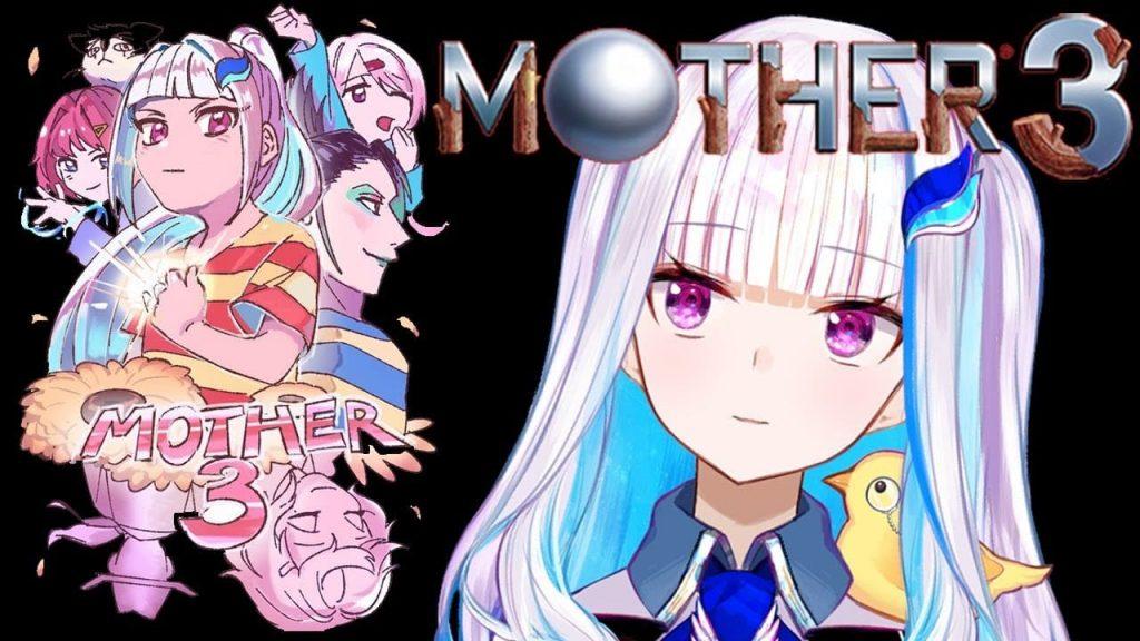 リゼ・ヘルエスタさん MOTHER3 プレイ生放送配信第3回を5月21日20時開始