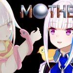 リゼ・ヘルエスタさん MOTHER3 プレイ生放送配信第4回を5月27日20時開始