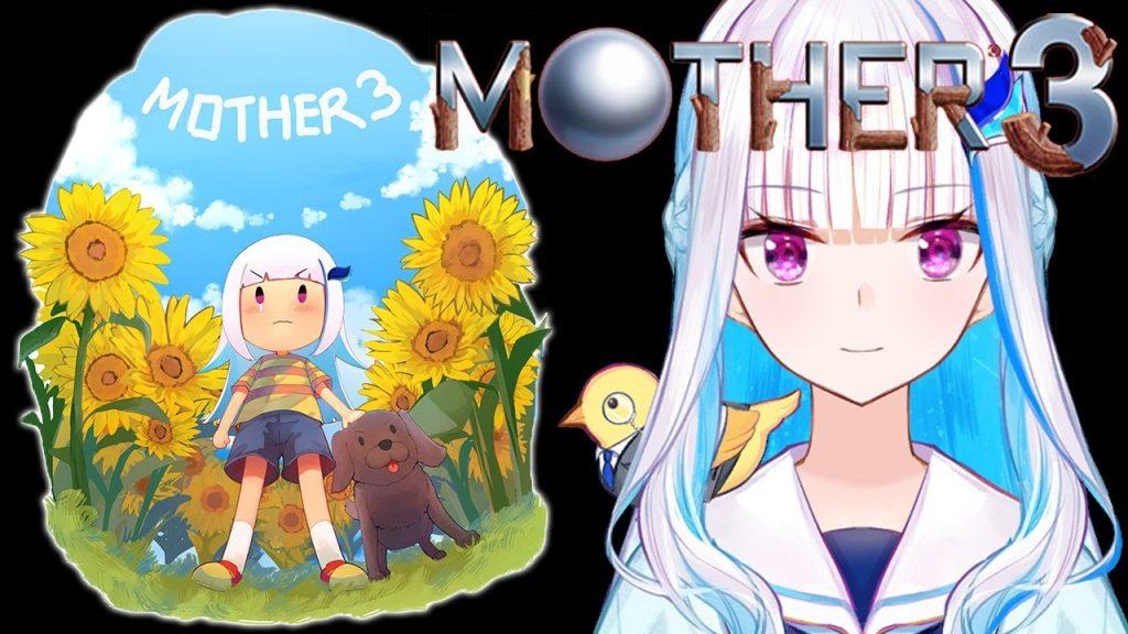 リゼ・ヘルエスタさん MOTHER3 プレイ生放送配信第6回を6月9日20時開始