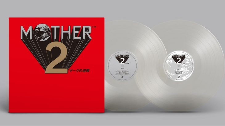 MOTHER2 オリジナル・イメージアルバム アナログレコード盤が2月10日発売決定